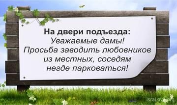 http://s5.uploads.ru/t/bdxIZ.jpg