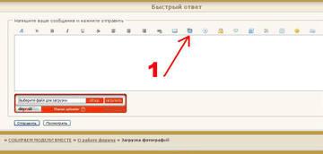 http://s5.uploads.ru/t/bg6ku.jpg