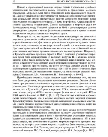 http://s5.uploads.ru/t/bhRtF.png