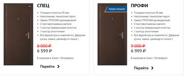 http://s5.uploads.ru/t/biZIp.png