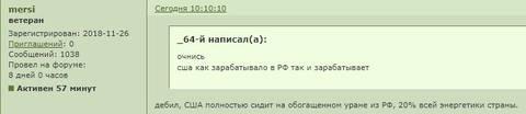 http://s5.uploads.ru/t/bki9E.jpg