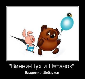 http://s5.uploads.ru/t/bncXW.jpg