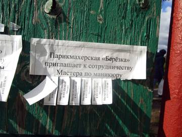 http://s5.uploads.ru/t/bopUS.jpg
