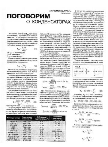 http://s5.uploads.ru/t/bqugY.jpg
