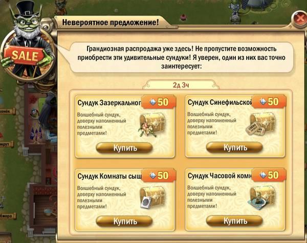 http://s5.uploads.ru/t/brGYN.jpg