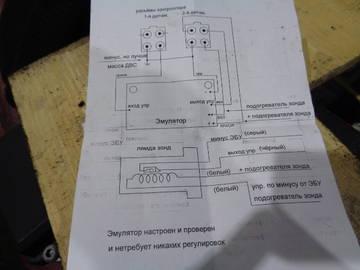 http://s5.uploads.ru/t/burO8.jpg