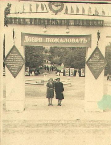 http://s5.uploads.ru/t/bxpcO.jpg