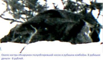 http://s5.uploads.ru/t/byJBW.jpg