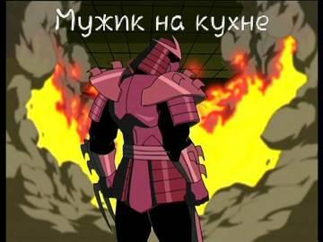 http://s5.uploads.ru/t/c09li.jpg
