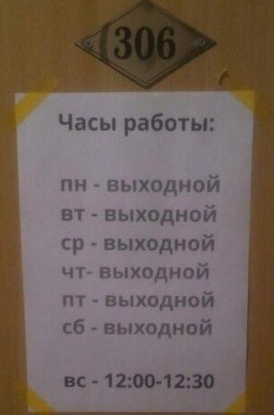 http://s5.uploads.ru/t/c0vOo.jpg