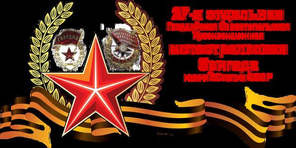 http://s5.uploads.ru/t/c56LD.png