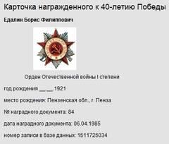 http://s5.uploads.ru/t/c8Rng.jpg