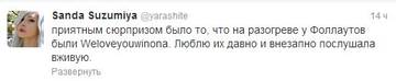 http://s5.uploads.ru/t/c9zHP.jpg