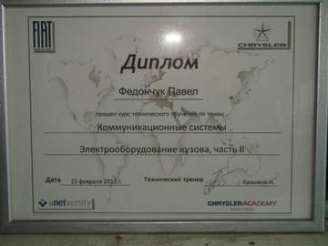 http://s5.uploads.ru/t/cB6O7.jpg