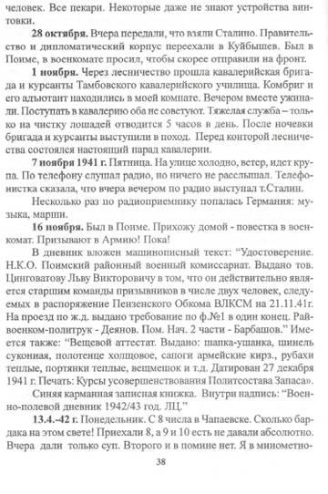 http://s5.uploads.ru/t/cEZ7b.jpg