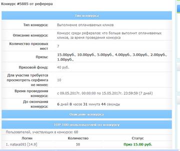 http://s5.uploads.ru/t/cKdAB.png