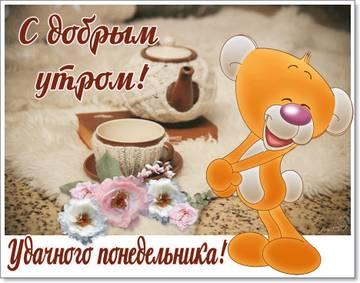 http://s5.uploads.ru/t/cLBPQ.jpg