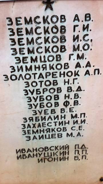 http://s5.uploads.ru/t/cOVdp.jpg