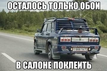 http://s5.uploads.ru/t/cRCA4.jpg