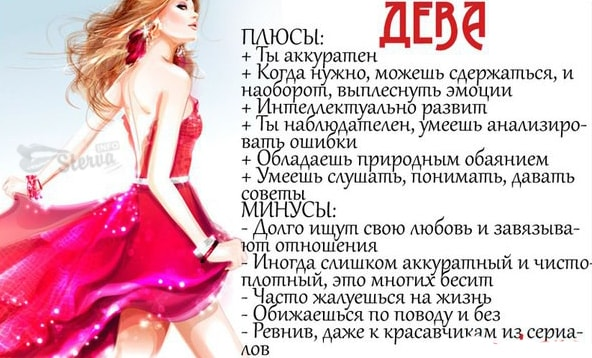 http://s5.uploads.ru/t/cVTCd.jpg