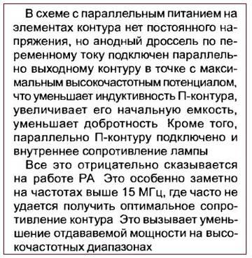 http://s5.uploads.ru/t/cVuxt.jpg