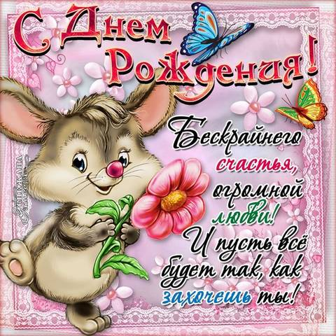 http://s5.uploads.ru/t/cXmVH.jpg