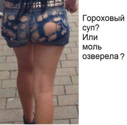http://s5.uploads.ru/t/cZ6s8.jpg