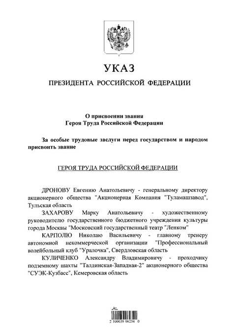 http://s5.uploads.ru/t/cg3qG.jpg