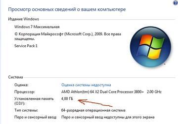 http://s5.uploads.ru/t/cgYO1.jpg