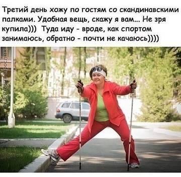 http://s5.uploads.ru/t/clONv.jpg