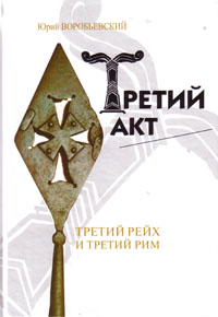 http://s5.uploads.ru/t/clmEZ.jpg