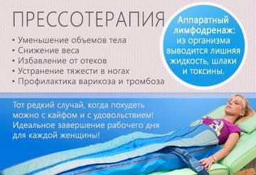 http://s5.uploads.ru/t/cn3lp.jpg