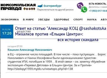 http://s5.uploads.ru/t/cowSK.jpg