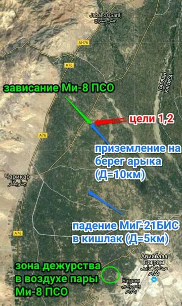 http://s5.uploads.ru/t/cpXBj.jpg