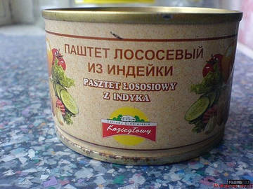 http://s5.uploads.ru/t/cv3zk.jpg