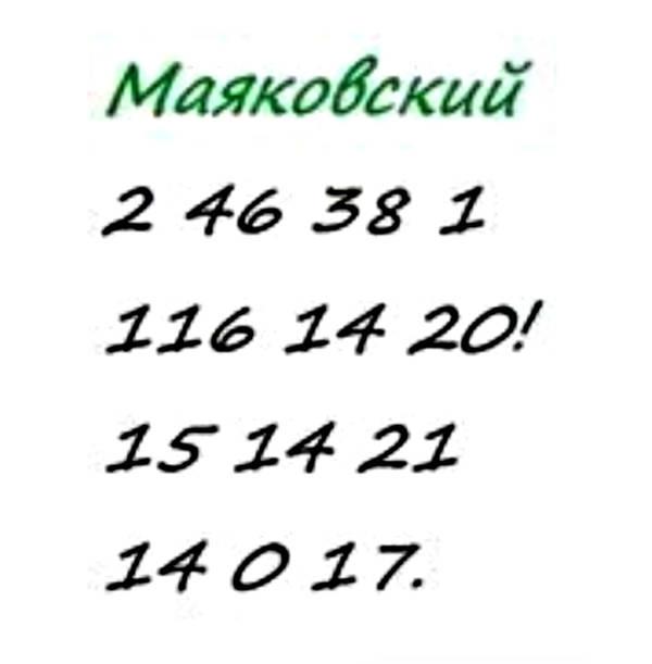 http://s5.uploads.ru/t/cvKRo.jpg