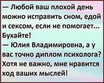 http://s5.uploads.ru/t/cwOg9.jpg