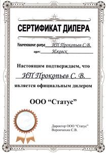 http://s5.uploads.ru/t/cz6lW.jpg