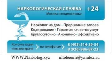 http://s5.uploads.ru/t/d3TvK.jpg