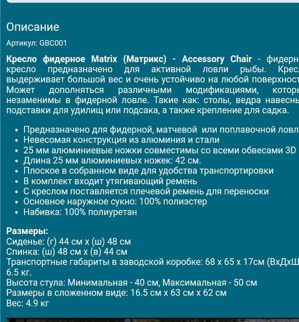 http://s5.uploads.ru/t/d6pHY.jpg
