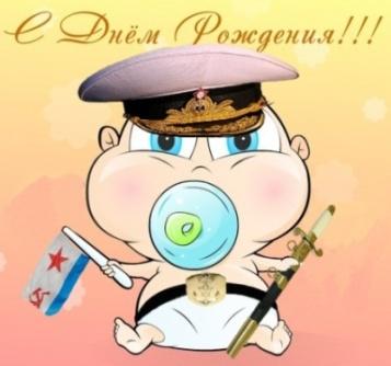 http://s5.uploads.ru/t/d7wVz.jpg