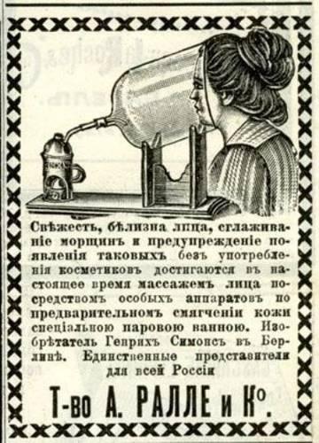 http://s5.uploads.ru/t/dAhGF.jpg