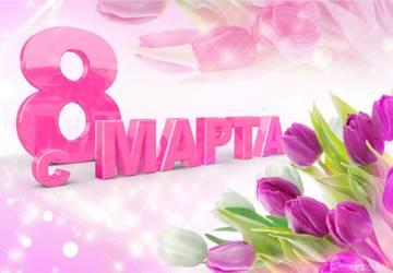 http://s5.uploads.ru/t/dIYoK.jpg