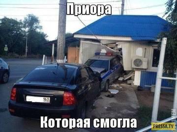 http://s5.uploads.ru/t/dJXnc.jpg
