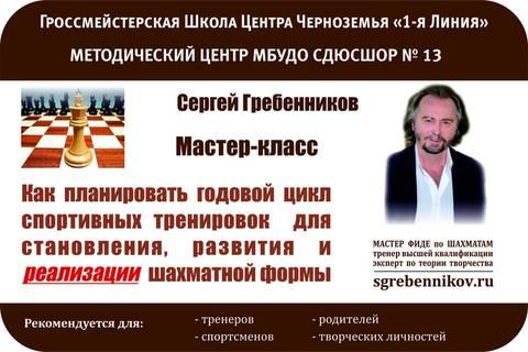 http://s5.uploads.ru/t/dPubR.jpg