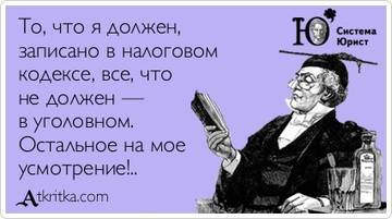 http://s5.uploads.ru/t/dQ6x3.jpg
