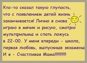 http://s5.uploads.ru/t/dQvU0.jpg