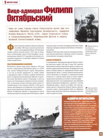 http://s5.uploads.ru/t/dRnMs.jpg