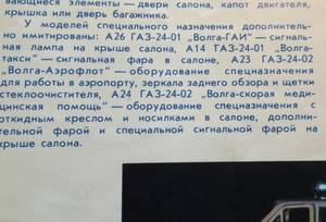 http://s5.uploads.ru/t/dUmiS.jpg