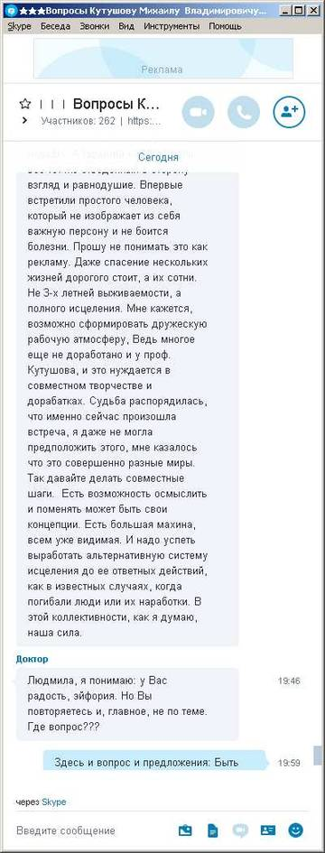 http://s5.uploads.ru/t/dXr8i.jpg